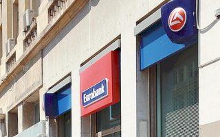 hotels-offered-eurobank-funding-to-help-restart-tourism
