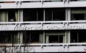 greece-to-issue-two-new-bonds-by-year-end-may-postpone-early-imf-payment-officials-tell-reuters