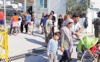 new-law-puts-refugees-rights-at-risk-ngos-say