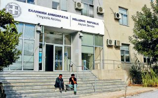 asylum-service-reopens-on-may-18-residence-permits-extended-by-six-months