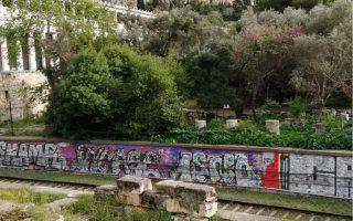 old-athens-scrubbed-down-in-anti-graffiti-campaign