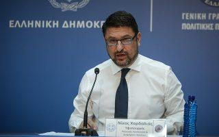 minister-addresses-concerns-over-tourism-opening