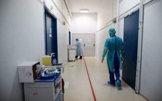 sixteen-new-coronavirus-infections-at-larissa-roma-camp