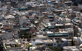 national-database-for-property-rentals