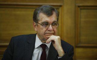 former-greek-health-minister-cardiologist-kremastinos-dies-update0