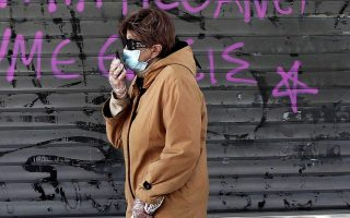 advice-on-use-of-face-masks-against-covid-19