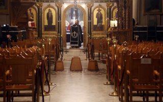 bishop-admits-gov-t-measures-protected-flock