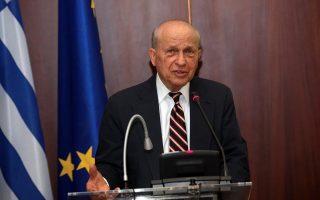 american-hellenic-institute-founder-eugene-rossides-92-dies