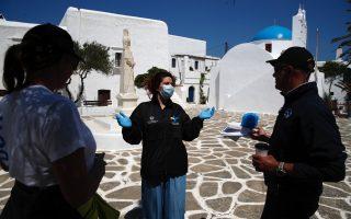 doctors-use-gps-dinghies-to-screen-greek-islands-for-virus