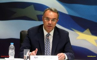 government-eyeing-more-eu-support