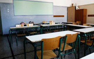 teachers-to-protest-against-education-bill-on-wednesday0