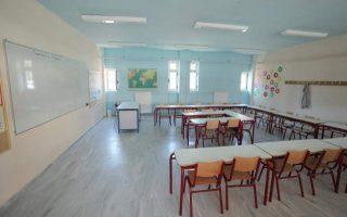 primary-schools-to-host-classes-until-june-26