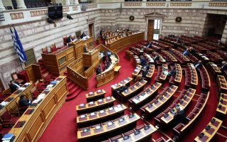 new-environment-bill-passed-in-parliament