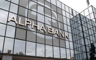 alpha-bank-in-talks-with-cerberus-pimco-to-sell-11-billion-of-bad-loans-say-sources