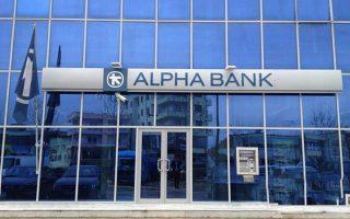 alpha-woos-investors-cash
