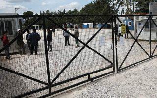 malakasa-camp-movements-to-be-monitored