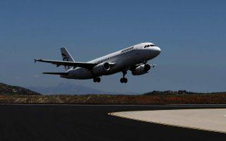 aegean-reintroducing-international-flights-on-june-15