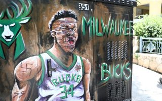 murals-of-basketball-star-george-floyd-defaced-in-separate-incidents