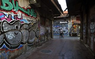 central-athens-streets-purged-of-graffiti-posters