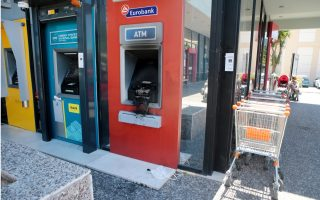 more-arson-attacks-on-atms-in-athens-suburb