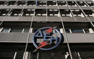 power-utility-ppc-close-to-securitisation-deal-for-unpaid-bills-say-sources