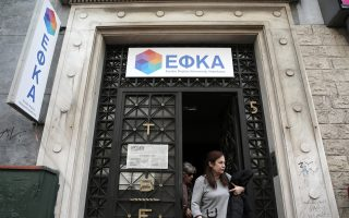 efka-plans-to-cash-in-its-bonds