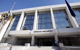 prosecutor-launches-probe-into-contentious-recordings