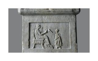 attic-epitaphs-online-june-8