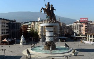 north-macedonia-reports-spike-in-new-infections
