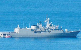 turkish-vessel-on-suspect-course