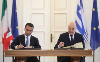 athens-rome-maritime-deal-a-message-to-ankara