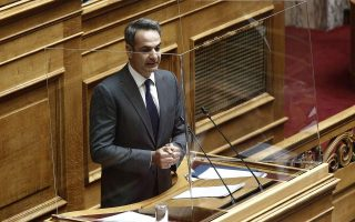 greece-italy-accord-sets-precedent-for-broader-region-pm-says