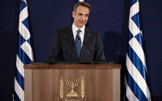 greek-pm-hints-at-cabinet-reshuffle