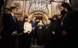 greek-pm-visits-jerusalem-patriarchate-church-of-the-resurrection