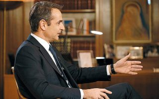 mitsotakis-holds-telephone-conversation-with-palestinian-counterpart
