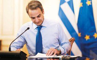 greek-pm-to-visit-israel-mid-june