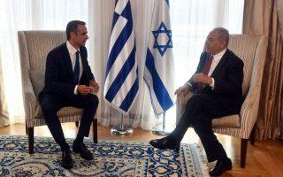 greece-israel-send-turkey-joint-message