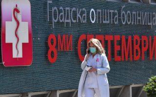 north-macedonia-considers-new-virus-restrictions
