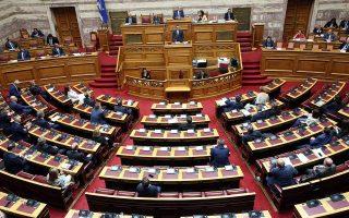 pm-announces-four-new-tax-relief-measures
