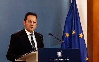 greek-islands-are-entitled-to-continental-shelf-eez-says-gov-t-spokesman