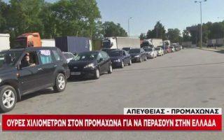 bottleneck-at-greek-bulgarian-border-as-tourists-flock-in
