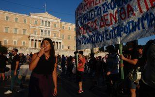 students-teachers-protest-education-overhaul0