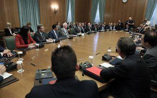 cabinet-reshuffle-ability-ethos-more-women