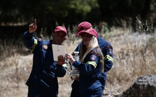 fire-service-finds-body-of-missing-man-on-mount-hymettus