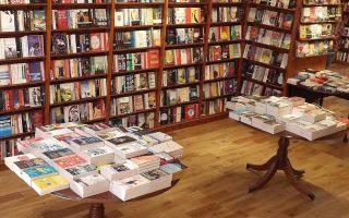 april-retail-sales-drop-24-8-pct-y-y-led-by-books-fuel0