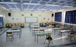 schools-can-apply-for-upgrade-from-september