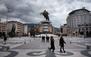 north-macedonia-to-reopen-land-borders-on-friday