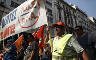 municipal-workers-to-hold-stoppage-rally-on-wednesday
