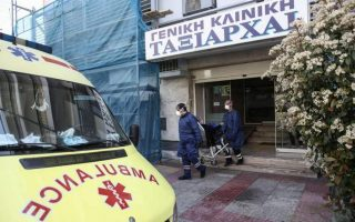 five-athens-clinic-officials-to-testify-before-prosecutor-over-coronavirus-related-deaths