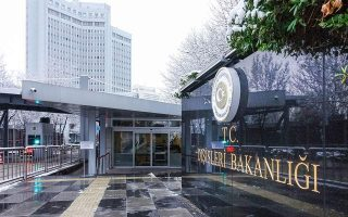 turkish-fm-says-seismic-research-areas-within-borders-submitted-to-un0